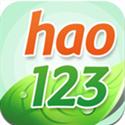 hao123_上网从这里开始
